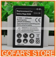 Wholesale 3500mah Replacement Battery for Samsung Galaxy Mega 6.3 i9200 50pcs/Lot Top Quality