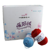 FREE SHIPPING 100%merion wool baby coat sweater scarf hand knitting yarn 400g per bag and 3mm needle