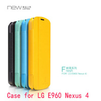 Free ship Nillkin case for LG E960 ( Nexus 4 ) colorful shield ,top quality leather case for LG E960, Free shipping
