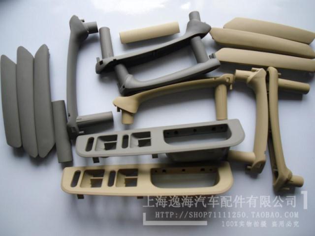 Shanghai volkswagen b5 passat door handle armrest regulator switch box(China (Mainland))