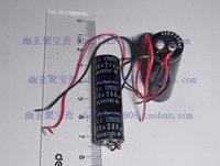 330v 240uf mu . f ruby camera flash capacitor toy