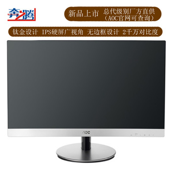 2013+ Aoc tpv i2269vw 21.5 led lcd computer monitors ips full hd titanium +Energy saving and environmental