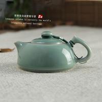 Longquan celadon handmade teapot kung fu tea set ceramic yixing teapot small teapot