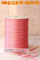 Nov sales 3mm x 880 Yard Gold double side ribbons satin ribbon wedding ribbon Color #  05 pink
