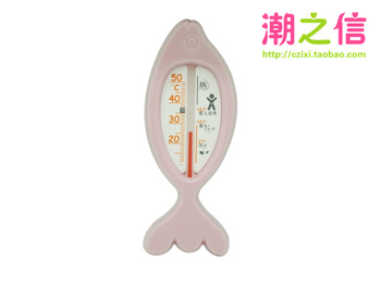 Evening g726 high precision household baby bath thermometer baby room baby bath water thermometer pink