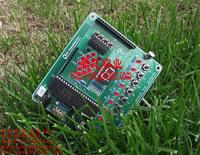 51 mcu control system spare parts mcu kit