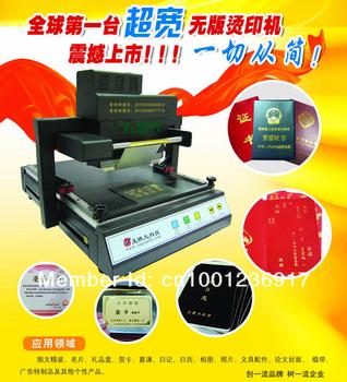 Vertical stamping machine Multifunctional bronzing machine Multifunctional ironing machine