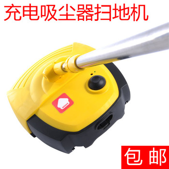 Hand push rod for household wireless cordless charge type automatic sweeping machine electric vacuum cleaner robot