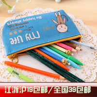 Primary school students in the prize stationery school supplies gift large capacity multi-layer animal pencil bags