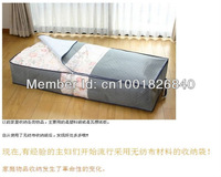 FREE shipping colorful 70L bamboo charcoal bed quilt bag High quality bamboo charcoal bed clothes quilt receive box ,storage box