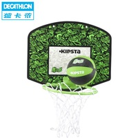 Brand youngsters entertain children mini boards hanging basketball box with basketball nets preferential KIPSTA