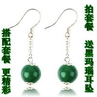 Free Shipping Natural green agate drop earring 925 silver ear hook emerald lucky talisman fashion earring