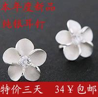 Free Shipping Florid stud earring 925 pure silver earring anti-allergic earrings small earring