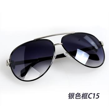 Sun glasses classic Men radiation-resistant glasses all-match sun-shading mirror large anti-uv sunglasses