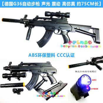 Teddy td-2021 electric toy gun electric artificial gun acoustooptical electric toy gun