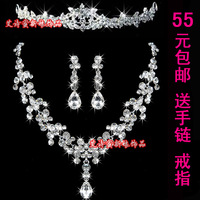 Marriage jewelry chain sets wedding accessories three pieces set the bride necklace hair accessory earrings accessories