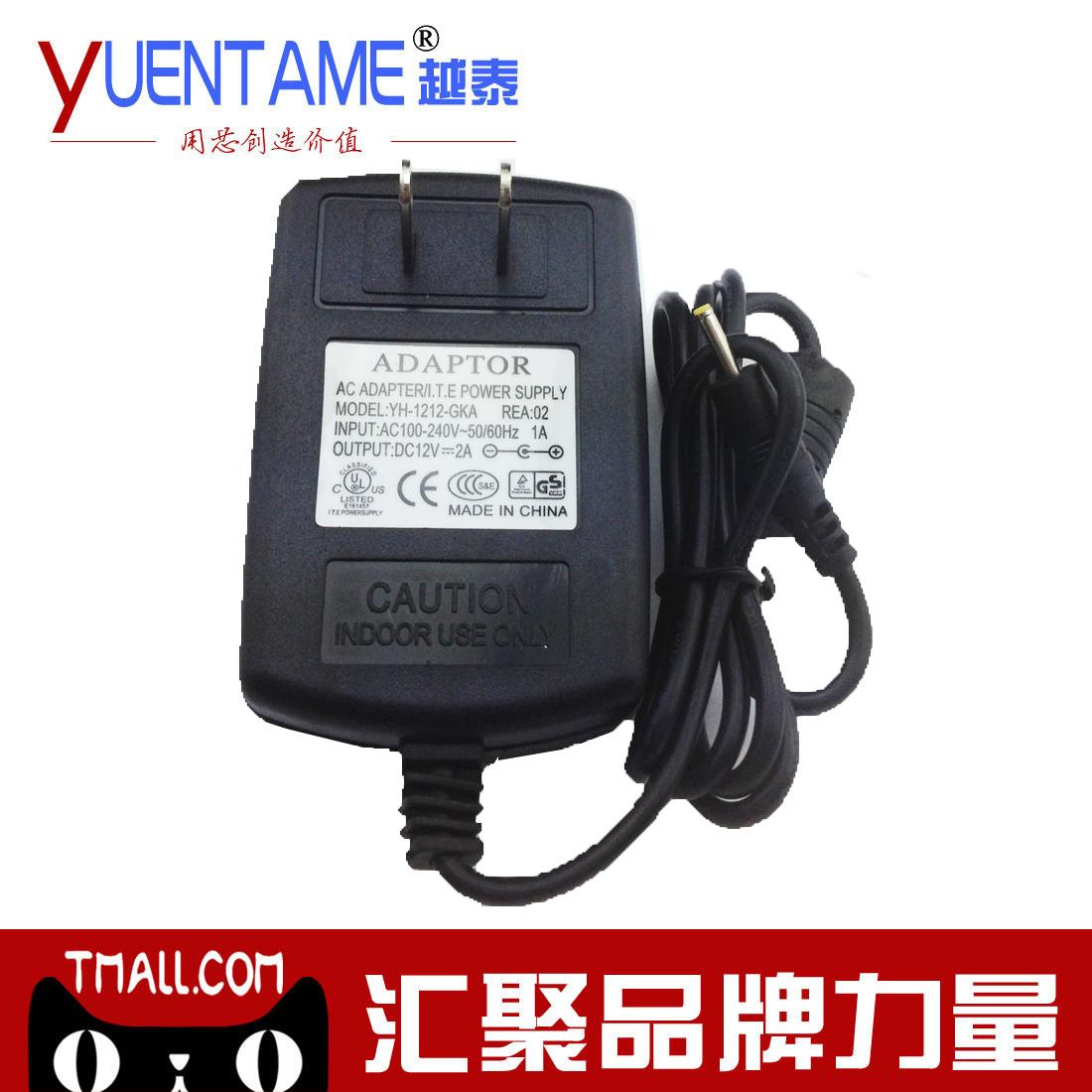 12v2a u9gt2 n90 patriot e700 v9 u30gt tablet charger