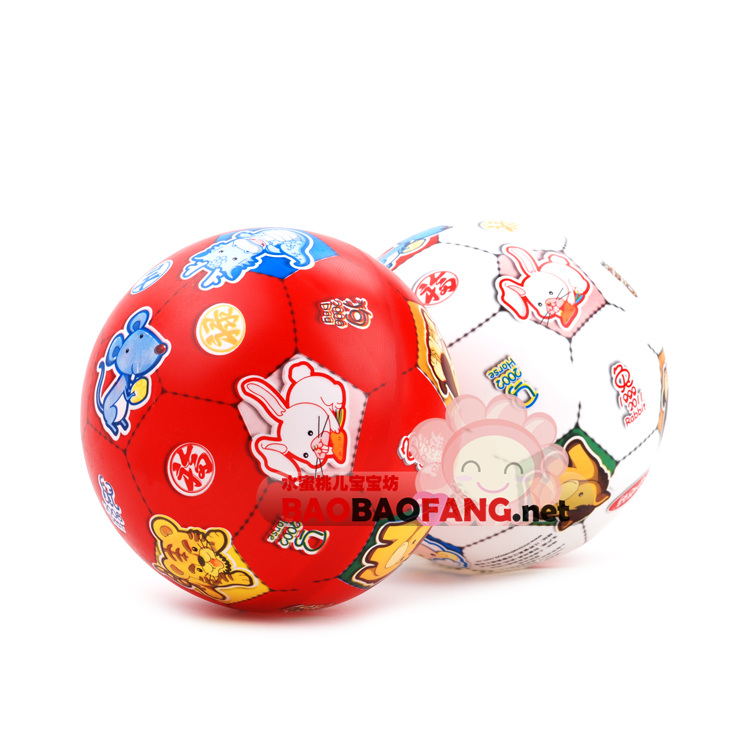 Toy zodiac color ball wave ball rubber ball(China (Mainland))