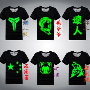New arrival luminous men and women t-shirt neon color o-neck short-sleeve luminous lovers plus size plus size
