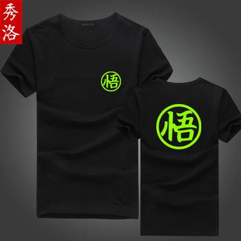 Summer classic nostalgic wukong luminous light emitting T-shirt q63 male short-sleeve