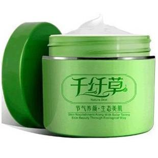 Supple moisturizing cream powerful moisturizing 50g moisturizing cream moisturizing whitening cream moisturizing