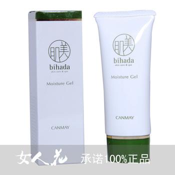 Body nutritional lipids 50g moisturizing cream moisturizing elastic cosmetics