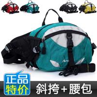 Outdoor multifunctional waterproof waist pack waist pack belt water bottle messenger bag shoulder bag