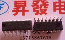 inverter circuit promotion