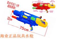Water gun toy pull type double slider toy water gun oversized toy gun high pressure