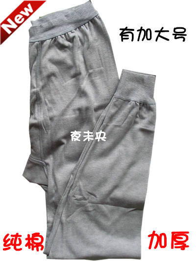 100% cotton combed cotton male plus size plus size long johns plus size fat long johns line pants underpants(China (Mainland))