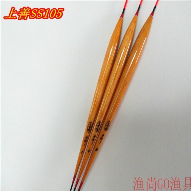 New arrival ss105 13 buoyage crucianand fishing tackle set drift box(China (Mainland))