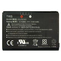 3.7V 1100mAh Mobile Phone Battery for HTC Touch / P3450