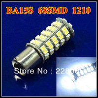 ree Shipping 1156 BA15S 68 LED Car Auto Turn Signal Reverse Backup White Light Bulb Lamp