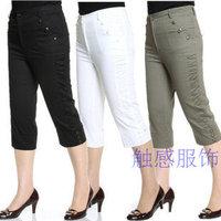 Quinquagenarian 100% cotton capris pants mother clothing casual capris plus size summer women's