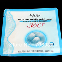 Silk Facial Mask 5pcs/lot Natural Silk Hyaluronic acid moisturizing Repair Damaged Injured Skin Delay Ageing  v line Face Mask
