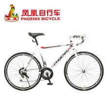 road bike promotion