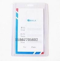 B1 School Office transparent Vertical ID Card Badge Holder ID pass card case wholesale Hard Plastic