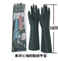 Lengthen thickening rubber gloves latex gloves black industry gloves alkali resistant gloves