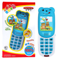 free shipping Slider music camera phone toy jigsaw puzzle baby phone baby toy