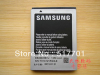 Free shipping original mobile phone battery EB494358VU for Sumsung S5830 S5830i S5670 S5660 S5680 I569 I579 Galaxy Ace