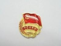 Communist badges brooch wholesale Shiny surface 2CM
