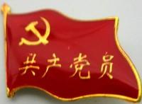 Communist badges brooch wholesale Shiny surface 2.3cm