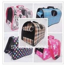 dog carrier bag promotion