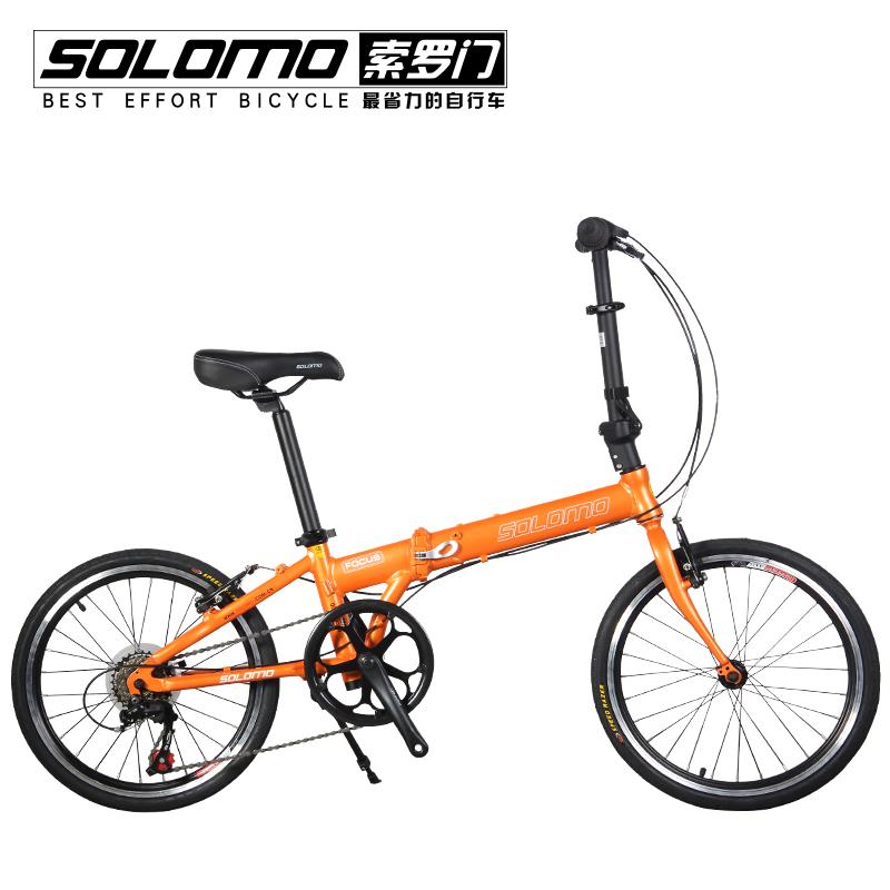 Aluminum alloy solomon 20 v variable speed folding bicycle(China (Mainland))