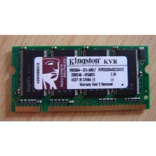 Generation notebook ram strip ddr 333 512m pc2700 compatible 266 400 1g(China (Mainland))