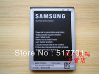 Free shipping original mobile phone battery EB-L1F2HVU for Sumsung I9250 Galaxy Nexus I515 with good quality and best price