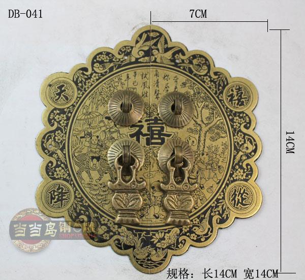 온라인 구매 도매 엔틱 가구 피팅 중국에서 엔틱 가구 피팅 ...