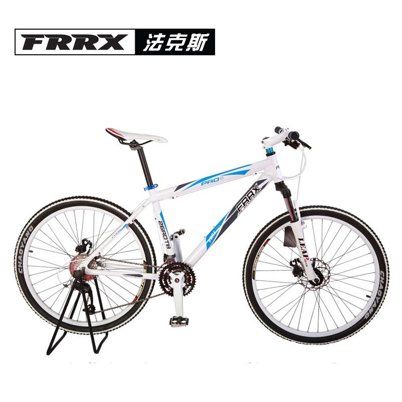 Frrx mountain bike pro-15 aluminum alloy double disc brakes 26 24 mountain bike(China (Mainland))