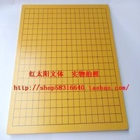 Free Shipping Two-element chinese chess 1.6 thick wool chessboard chinese chess two-site chessboard