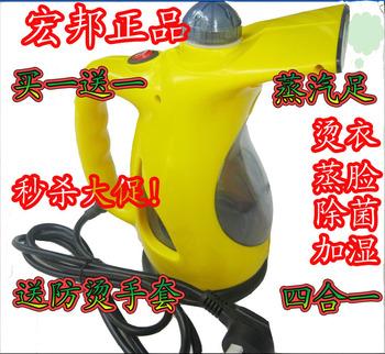 Hongbang 906 handheld garment steamer electric steam iron household ironing machine anti hot glove